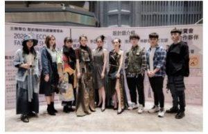 時尚系學生主辦時尚拍賣會