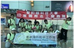 蒲公英國際志工團遠赴印度緬甸服務學習