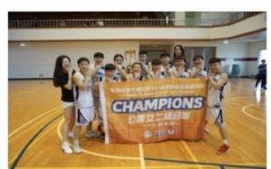 女籃勇奪UBA大專籃球聯賽公開女二級冠軍